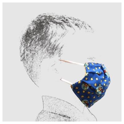 Mund-und Nasen-Maske Behelfs-Mundschutz 2lagig für Kinder Blau Gelb wendbar Baumwolle waschbar von der Seite