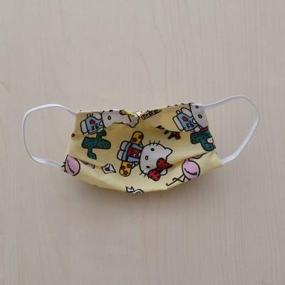 Mund-und Nasen-Maske Kinder Behelfs-Mundschutz 2lagig  mit süßer Katze von Innen