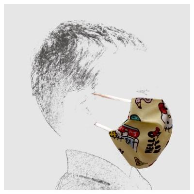 Mund-und Nasen-Maske Kinder Behelfs-Mundschutz 2lagig  mit süßer Katze von der Seite