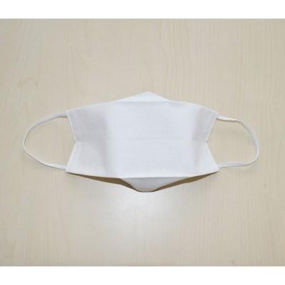 Mund- und Nasen-Maske Universalgröße Behelfs-Mundschutz weiß