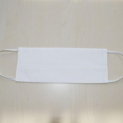 Mund- und Nasen-Maske Universalgröße Behelfs-Mundschutz weiß gefaltet